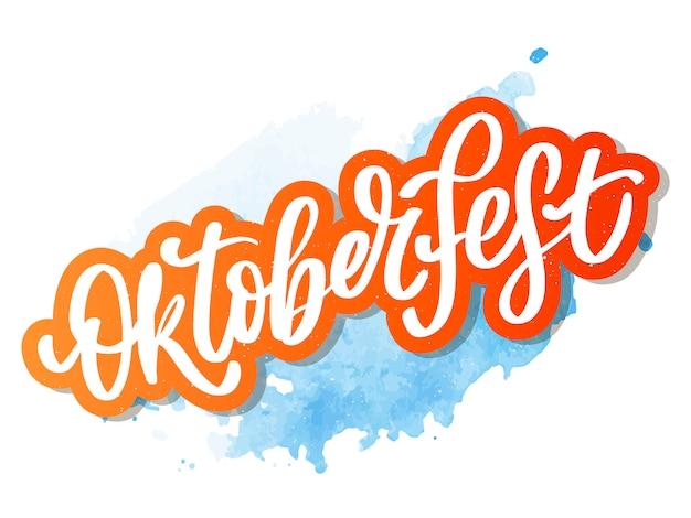 Oktoberfest schriftzug typografie.