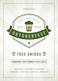 Oktoberfest typografische plakatvorlage