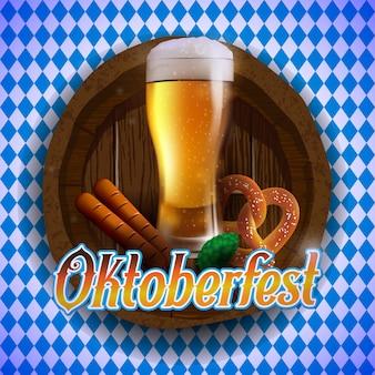 Oktoberfest-vektor-illustration auf blauem weißem hintergrund.