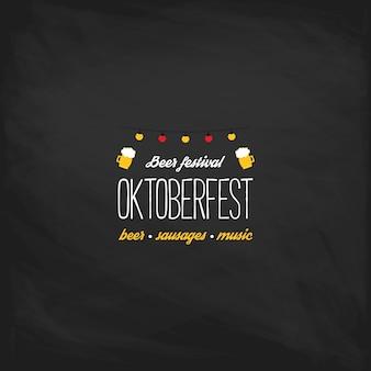 Oktoberfest-weinleseplakat oder -grußkarte auf einem tafelhintergrund