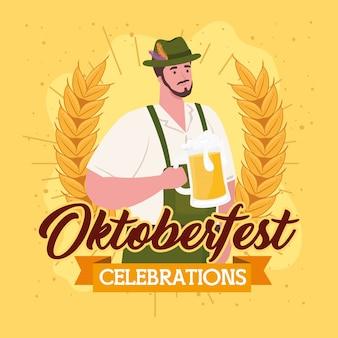 Oktoberfestfestfeier und mann mit glasbiervektorillustrationsentwurf
