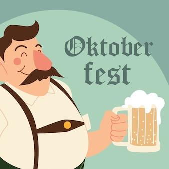 Oktoberfestmannkarikatur mit traditioneller stoff- und bierillustration, deutschlandfest und feierthema