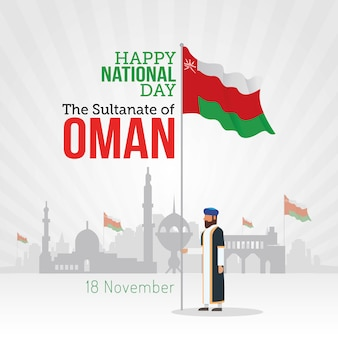 Oman nationalfeiertag