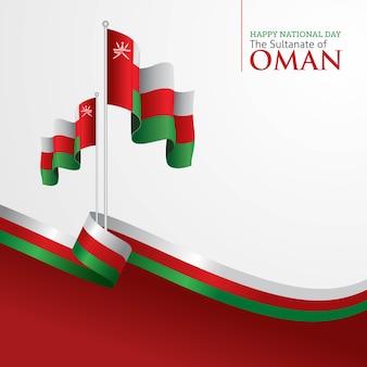 Oman nationalfeiertag