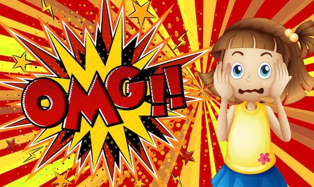 Omg-wort auf explosionshintergrund mit mädchenzeichentrickfilm-figur