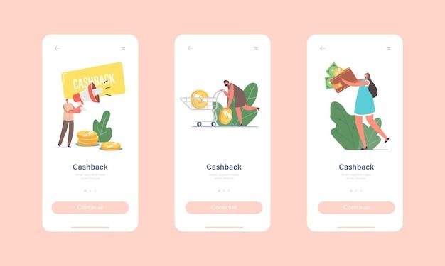 Onboard-bildschirmvorlage für die mobile app-seite mit bargeld zurück