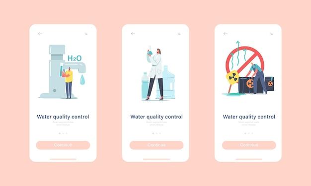 Onboard-bildschirmvorlage für die seite der mobilen app zur wasserqualitätskontrolle