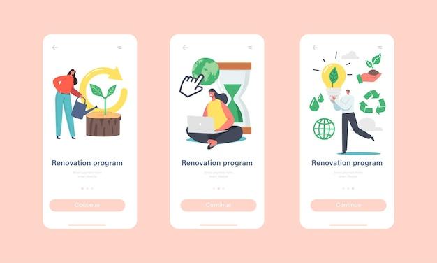 Onboard-bildschirmvorlage für die seite des renovierungsprogramms für die mobile app. charaktere verwenden gadgets, bäume pflanzen, umweltschutz