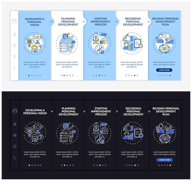 Onboarding-vorlage für den fortschritt der persönlichen entwicklung. responsive mobile website mit symbolen