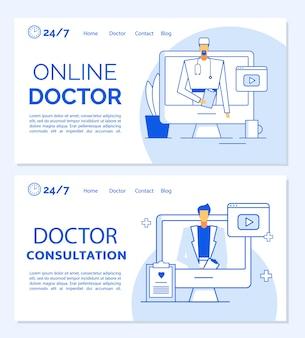 Online-arztberatung medizinische zielseite vorlage gesetzt. ferntermin, professionelle klinik-hotline, erste hilfe für patienten, diagnose, untersuchungsservice. telemedizin. virtuelle gesundheitsversorgung
