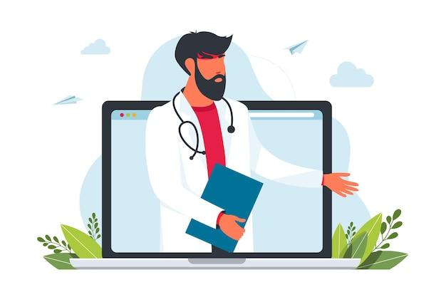 Online-arztkonsultation vom laptop. online-konsultation eines hausarztes. medizinische fernversorgung. vektor-illustration. telemedizin. gesundheitsdienste, fragen sie einen arzt.