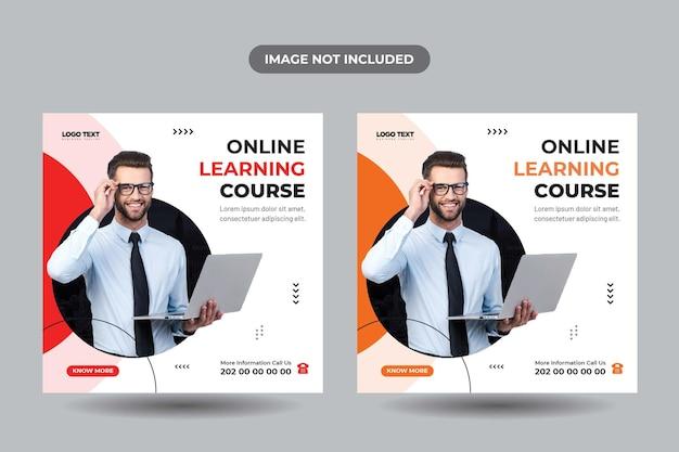 Online-business-social-media-banner-anzeigen