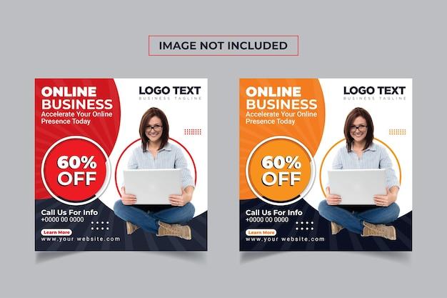 Online-business-social-media-post-design