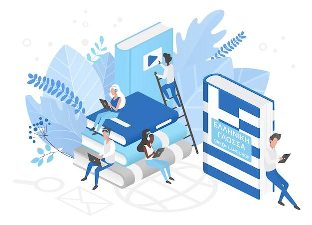 Online-griechischkurse, isometrisches konzept für fernschulen oder universitäten