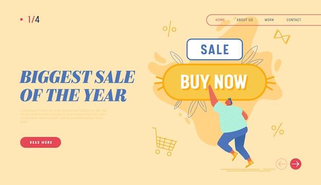 Online-kauf business website landing page