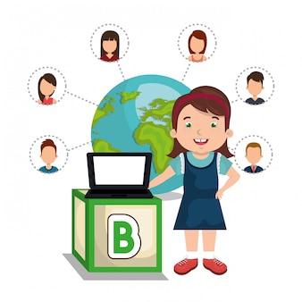 Online-kinder-design