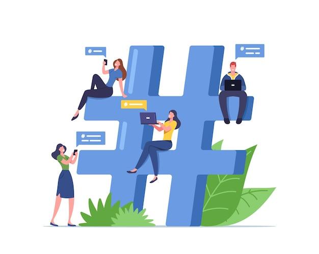 Online-kommunikation, kleine männer und frauen-blogger-charaktere mit gadgets sms, senden von nachrichten in social media-netzwerken sitzen auf riesigem hashtag-symbol, menschen-chat. cartoon-vektor-illustration