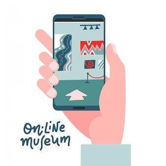 Online-konzept der galerie für zeitgenössische kunst oder des museums. hand mit telefon mit ausstellungs-app auf dem bildschirm. bunte flache illustration mit beschriftung. heimhobby zur selbstisolation