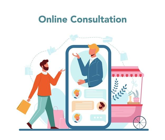 Online-service oder plattform des verkäufers