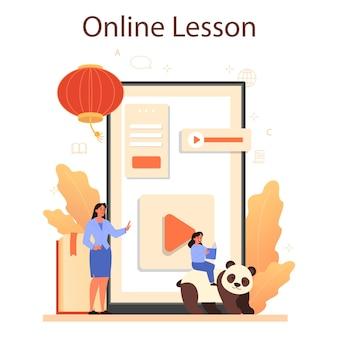 Online-service oder plattform für chinesisch lernen