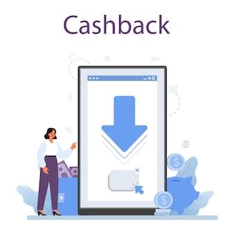 Online-service oder -plattform zur kundenbindung. entwicklung von marketingprogrammen zur kundenbindung. idee der kommunikation mit kunden. online-cashback.