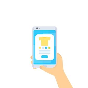 Online-shopping, e-commerce, online kaufen mit mobiler app, vektor
