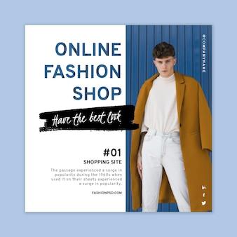 Online-shopping im quadrat flyer vorlage