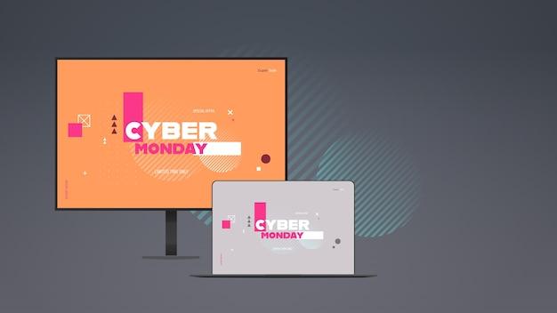 Online-shopping sonderangebot cyber montag verkauf urlaub rabatte e-commerce-konzept digitale geräte bildschirme