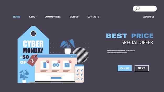 Online-shopping-symbole symbole auf digitalen geräten bildschirme cyber montag banner verkauf urlaub rabatte e-commerce-konzept kopie platz