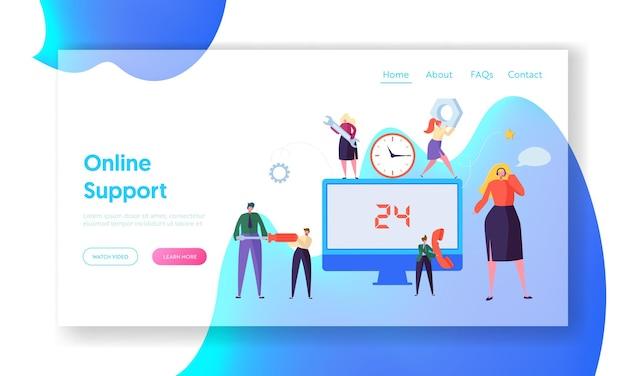 Online-support-landingpage des kundendienstes.
