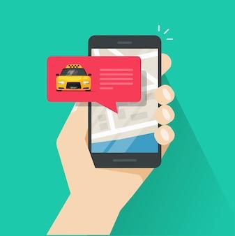 Online-taxi auf stadtplan auf flacher karikatur der mobiltelefon- oder handyvektor-illustration bestellen