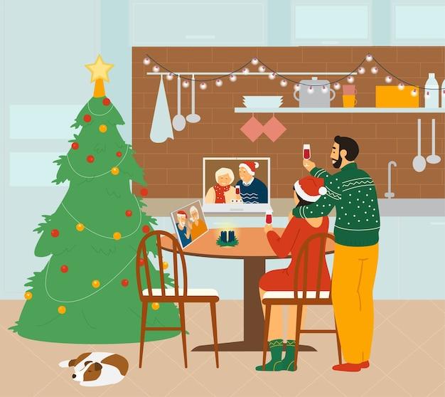 Online weihnachtsfeier.