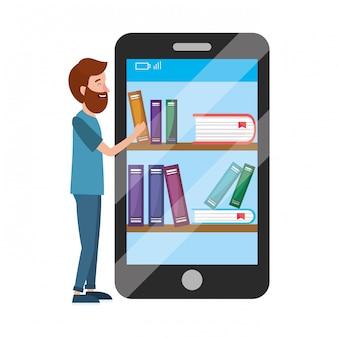 Onlineausbildung cartoon
