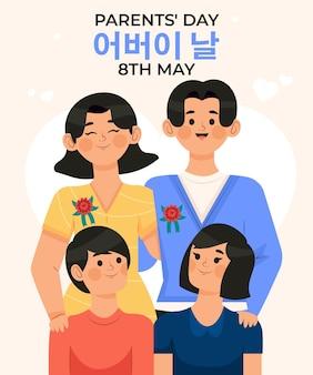 Organische flache koreanische elterntagillustration