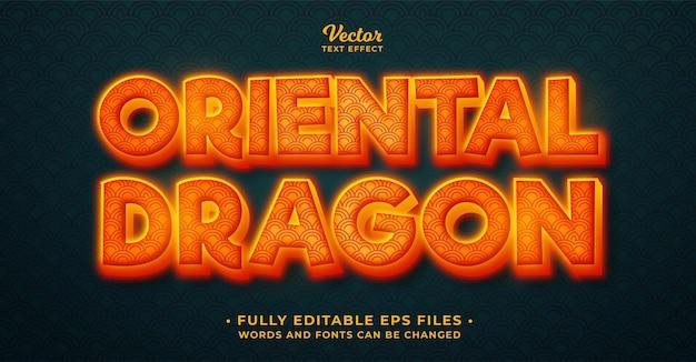 Orientalischer drache texteffekt editierbare eps cc