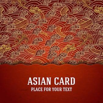 Orientalisches coverdesign mit drachen und wellen