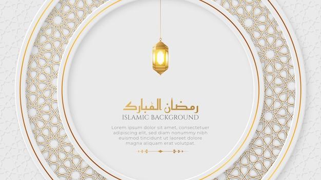 Ornamental banner mit islamischer grenze und dekorativem hängendem laternenornament