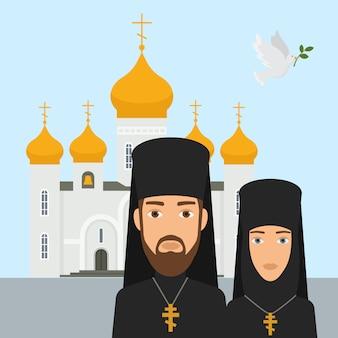 Orthodoxe christentumsreligions-vektorillustration. priester und nonne mit weißer kirche des kreuzes und des orthodoxen christentums und goldener spitze. glaube an gott, christentum, orthodoxie.