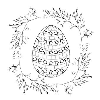 Osterei mit dekorativen sternen und niederlassungen umrahmen