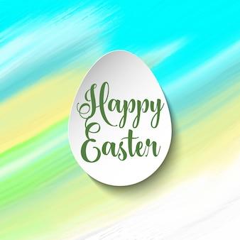 Ostern-hintergrund mit ei auf aquarellbeschaffenheit