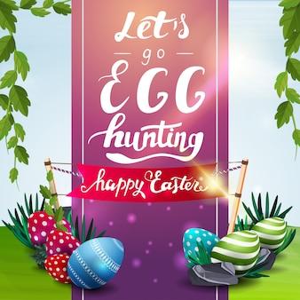 Ostern postkarte mit frühlingslandschaft