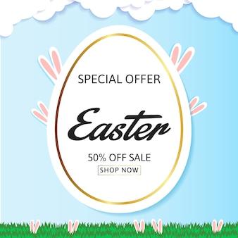 Ostern-verkaufsfahnen-hintergrundschablone mit eiern