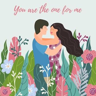 Paar in der liebe zwischen blumen