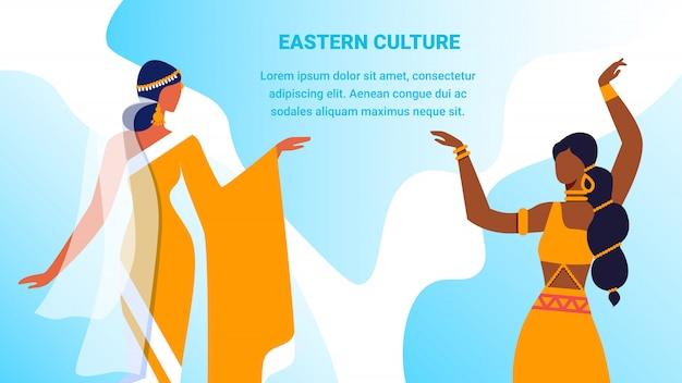 Paar junge mädchen in arabischen und indischen kleidern