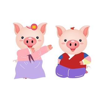 Paar schwein kostüm chuseok mit realistischem design