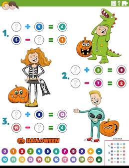 Pädagogische additions- und subtraktions-puzzle-aufgabe mit kinderfiguren zur halloween-zeit