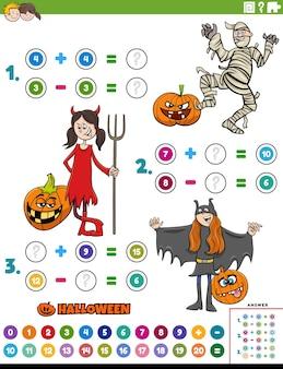 Pädagogische additions- und subtraktionsaufgabe mit kinderfiguren an halloween