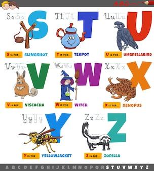 Pädagogische cartoon alphabet buchstaben für kinder von s bis z.