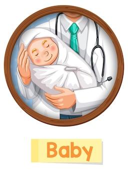 Pädagogische englische wortkarte von baby