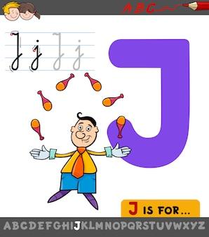 Pädagogische illustration von buchstaben j mit jongleur